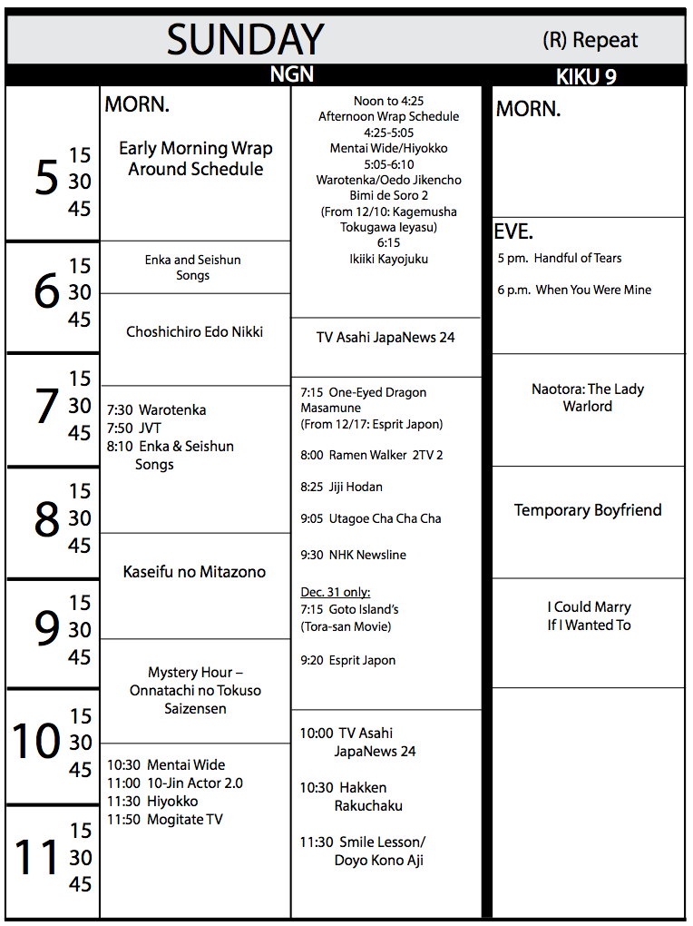 TV Program Schedule Nov. 17 Issue - Sunday