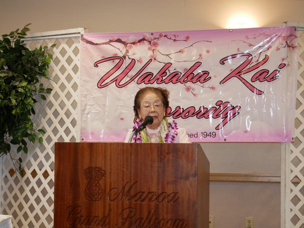 Inset: Wakaba Kai founder Lillian Yajima tells the former sorority members about Wakaba Kai's early days. (Photos by Clinton Inouye)
