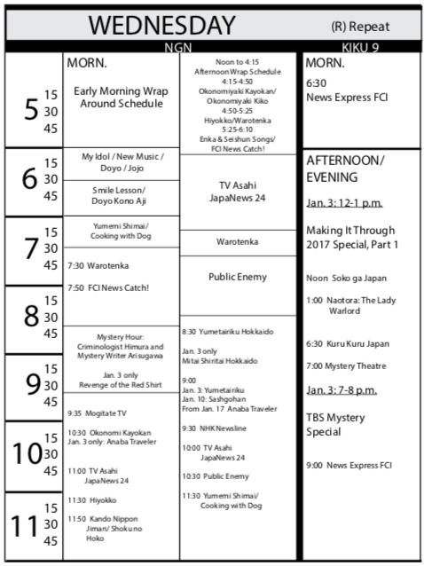 TV Program Schedule Dec. 15 Issue - Wednesday