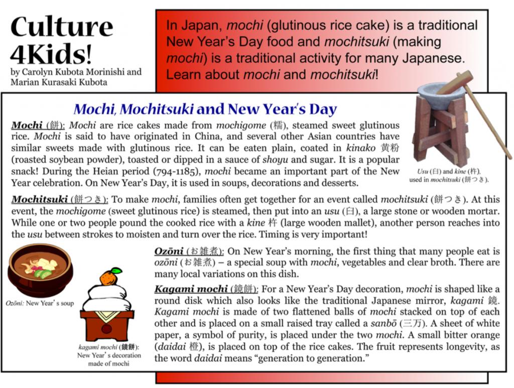 Culture4Kids! Make Mochi, Mochitsuki for New Years Day