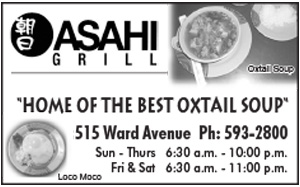 Ad for Asahi Grill on Ward Avenue