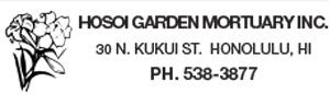 Ad for Hosoi Garden Mortuary