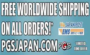 Ad for worldwide shipping for PGSJapan.com