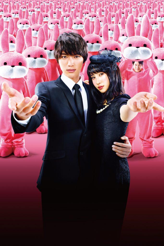 """Omukae Desu! (Good-Bye Ghosts!),"" premieres Friday, Jan. 26, at 7:35 p.m."