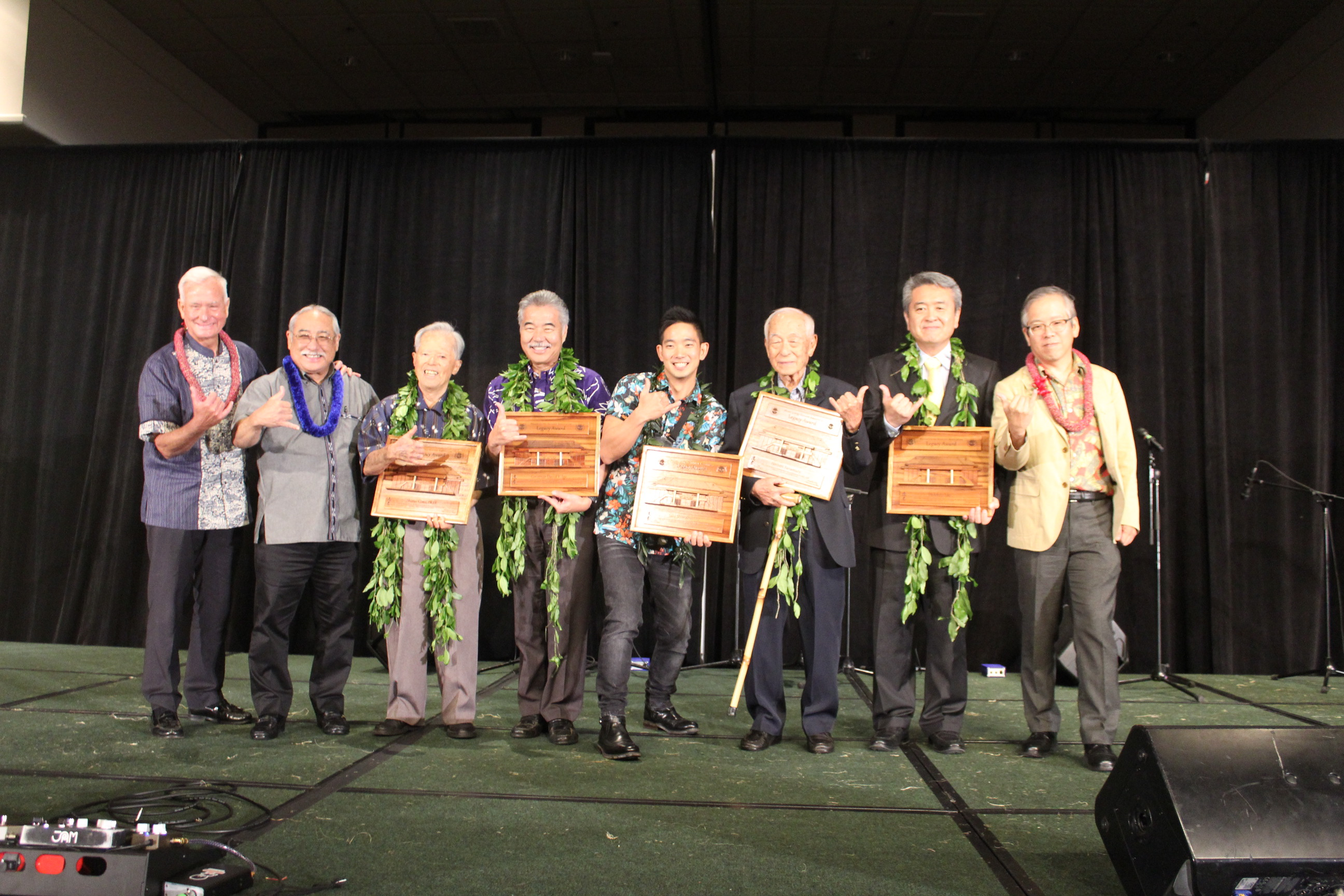 Group photo of the 2017 HUOA Legacy Award honorees