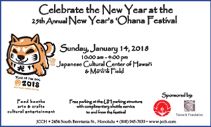 Ad for 25th Annual New Year's Ohana Festival