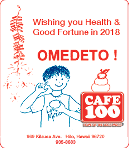 Ad wishing Happy New Year on behalf of Cafe 100