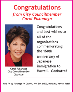 Ad wishing Happy New Year on behalf of City Councimember, Carol Fukunaga