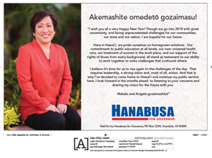 Ad wishing Happy New Year on behalf of Colleen Hanabusa