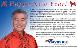Ad wishing Happy New Year on behalf of Governor, David Ige
