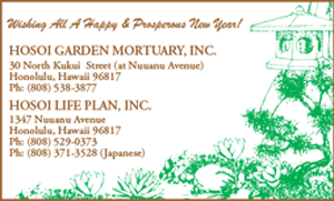 Ad for Hosoi Garden Mortuary Inc. wishing A Happy New Year