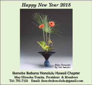 Ad for Ikenbono Ikebana Honolulu Hawaii Chapter, wishing A Happy New Year