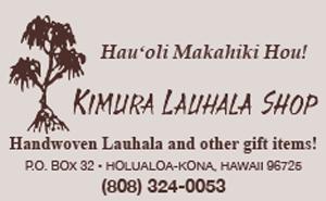 Ad for Kimura Lauhala Shop, wishing Hauoli Makahiki Hou! (Happy New Year in Hawaiian)