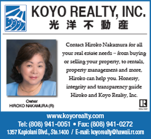 Ad for Koyo Realty, Inc. featuring contact info for Hiroko Nakamura