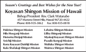 Ad for Koyasan Shingon Mission of Hawaii