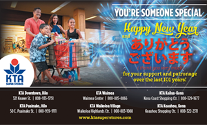 Ad for KTA Stores, with store locations and wishing A Happy New Year