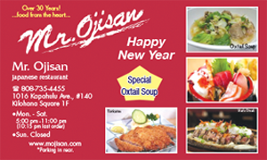Ad for Mr. Ojisan, wishing A Happy New Year featuring four dishes to offer