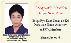 Ad for Nakasone Dance Academy, wishing A Happy New Year
