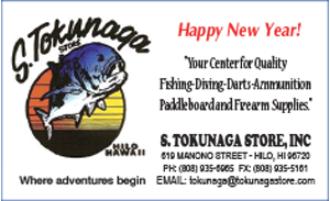 Ad for S. Tokunaga Store, Inc., wishing a Happy New Year
