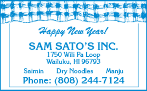 Ad for Sam Sato's Inc., wishing A Happy New Year
