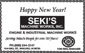 Ad for Seki's Machine Works, Inc., wishing A Happy New Year