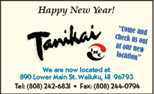 Ad for Tanikia, wishing a Happy New Year