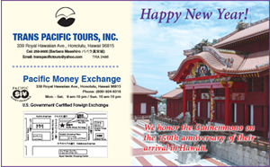 Ad for Trans Pacific Tours, Inc. and Pacific Money Exchange, wishing a Happy New Year
