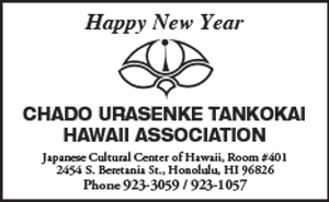Ad for Chad Urasenke Tankokai Hawaii Association, wishing a Happy New Year