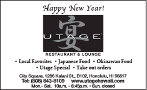 Ad for Utage Restaurant, wishing a Happy New Year