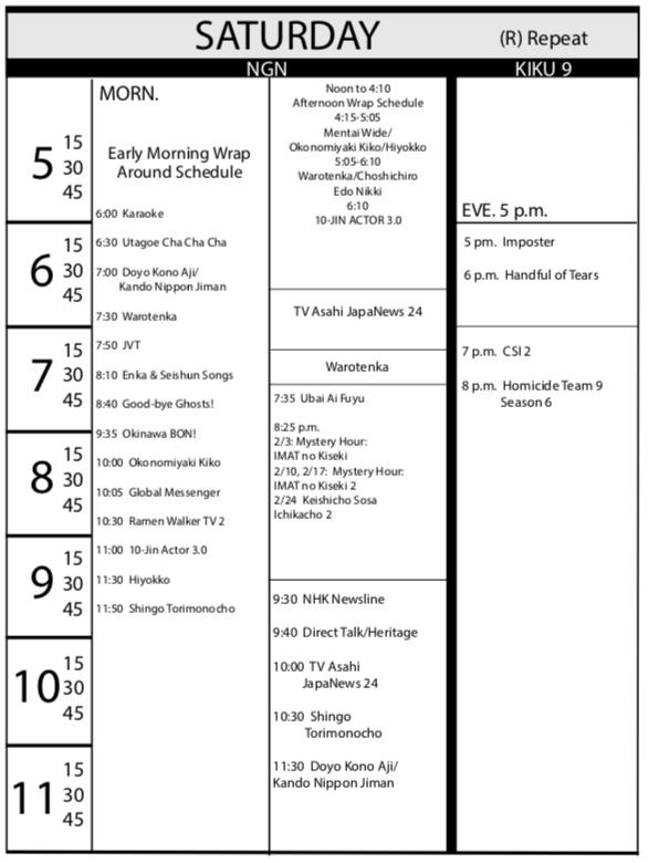 TV Program Schedule Jan. Issue - Saturday