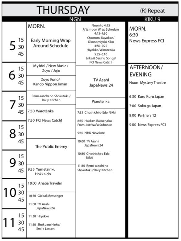 TV Program Schedule Jan. Issue - Thursday
