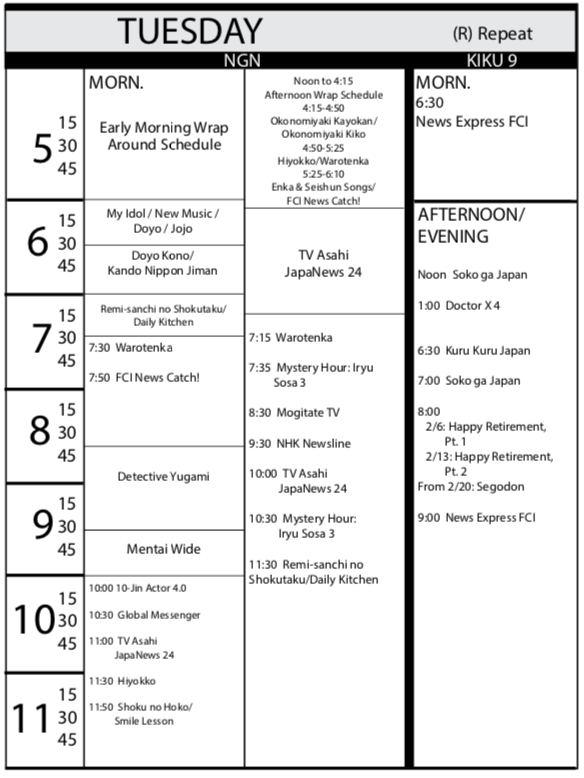 TV Program Schedule Jan. Issue - Tuesday