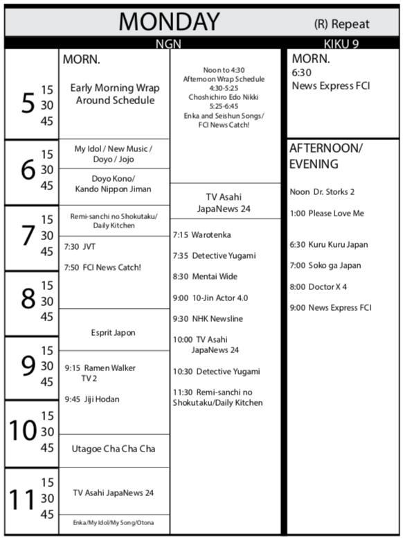 TV Program Schedule Jan. Issue - Monday
