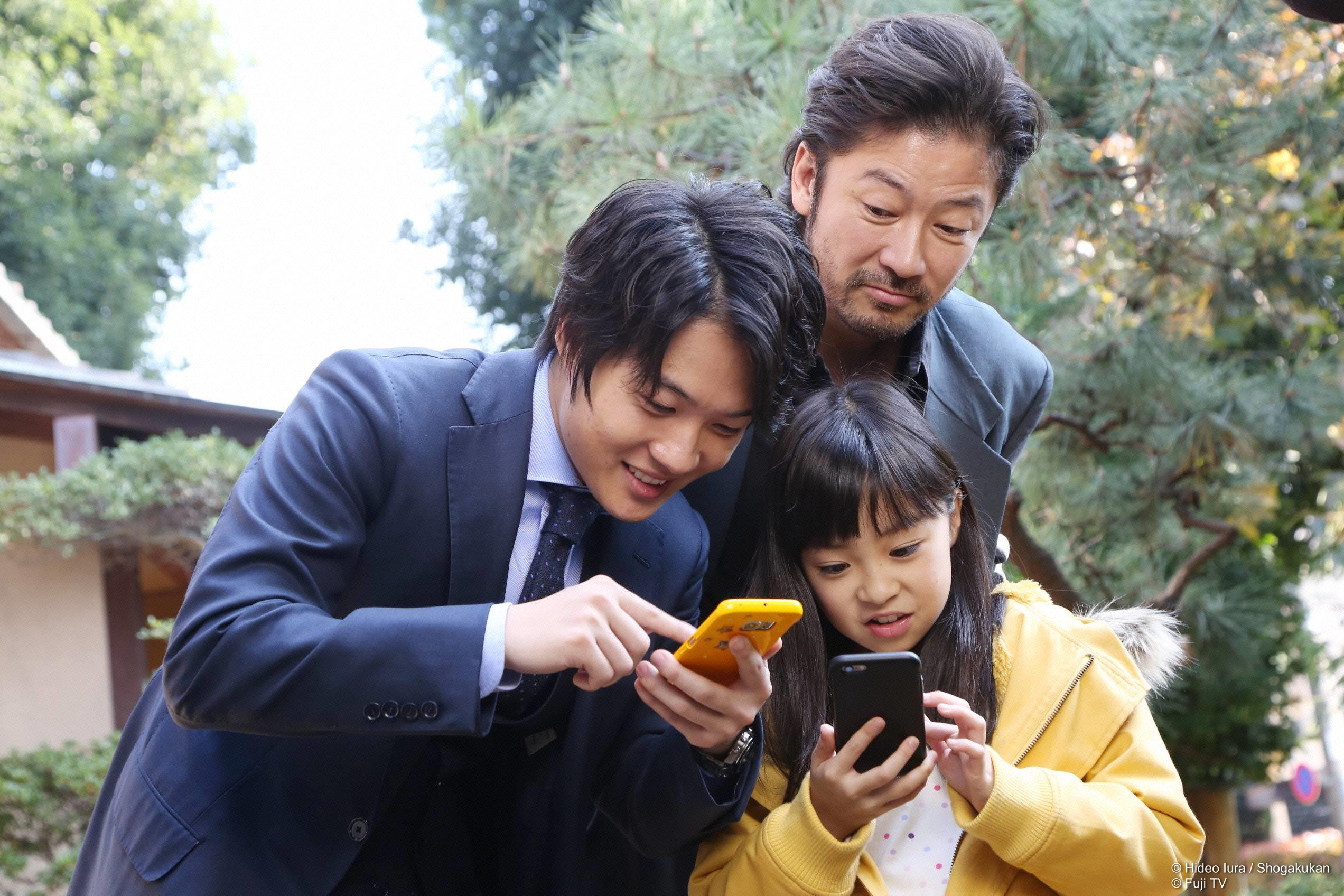 "Photo from ""Detective Yugami"" airs on Monday at 10:30 p.m. and Tuesday at 8:40 a.m."