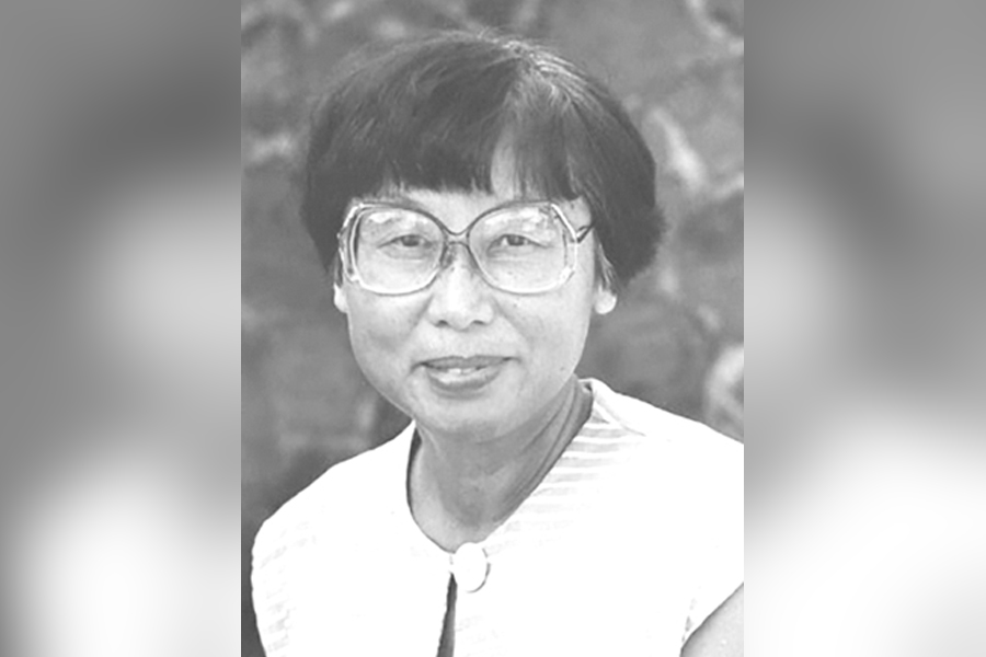 Black and White photo of Dr. Takie Sugiyama Lebra