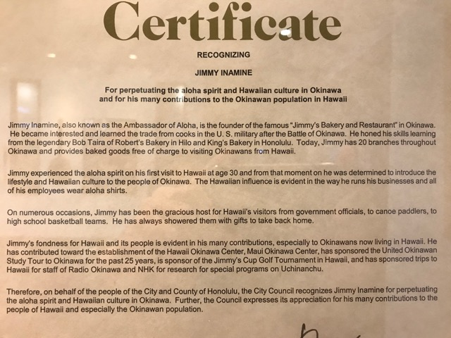 """A Honolulu City Council certificate honoring Seiho """"Jimmy"""" Inamine."""