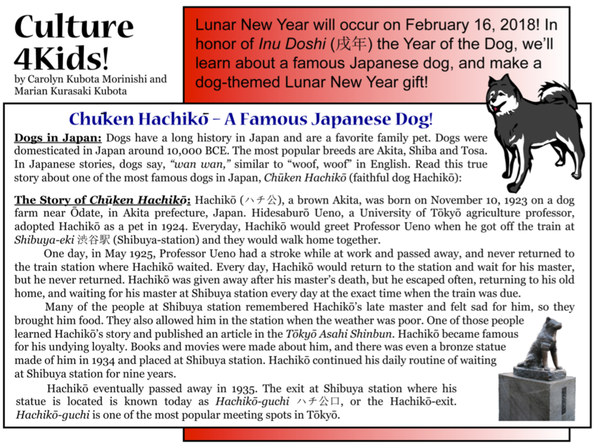 Culture4Kids, February 16, 2018 issue featuring - Chuken Hachiko, A Famous Japanese Dog!