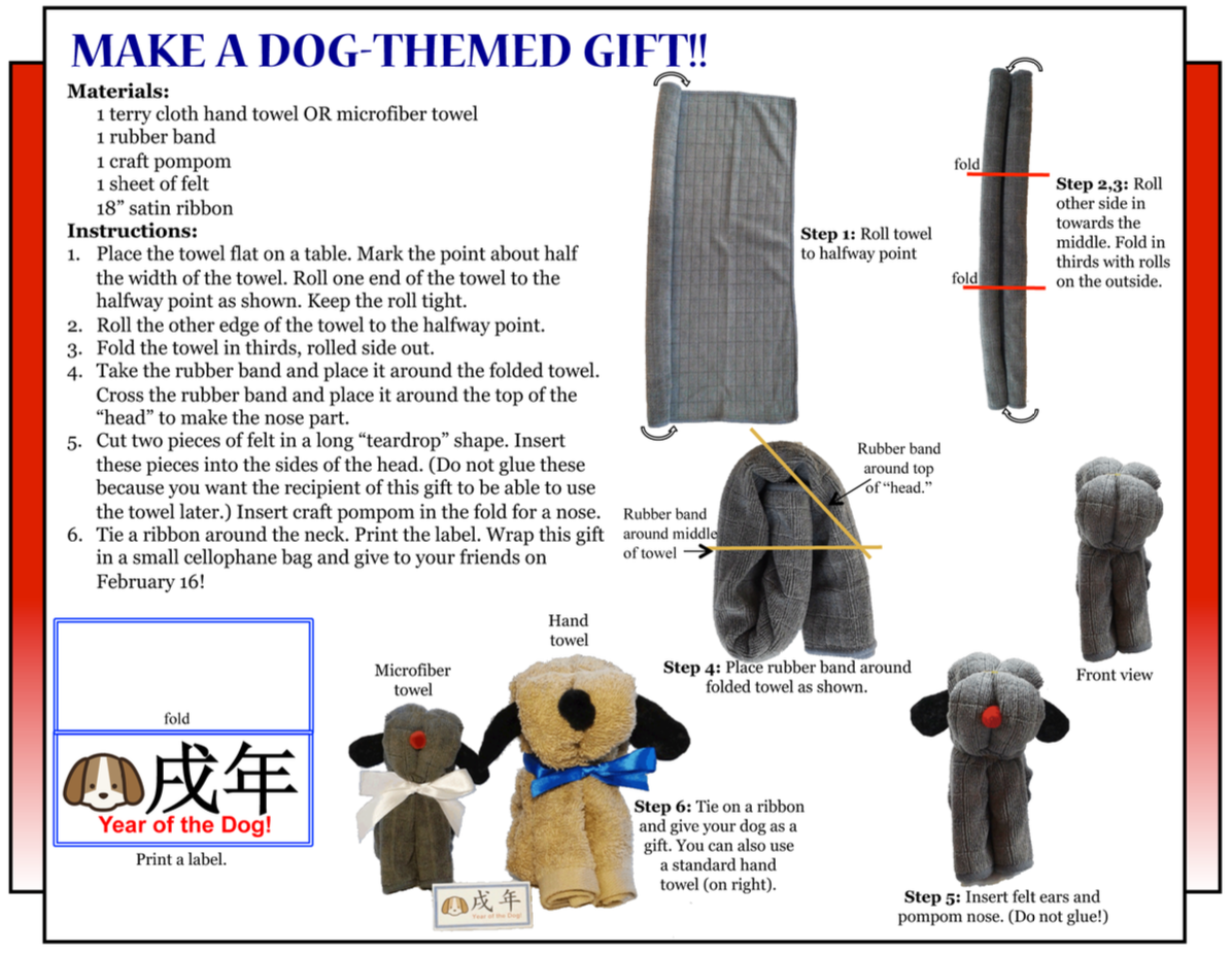 "Culture4Kids, February 16, 2018 issue ""Make a Dog-Themed Gift!!"""