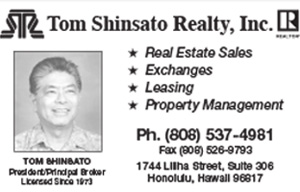 Ad for Tom Shinsato Realty, Inc. featuring his contacts, phone number is 808-537-4981.