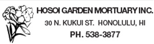Ad for Hosoi Garden Mortuary, phone number is 808-538-3877
