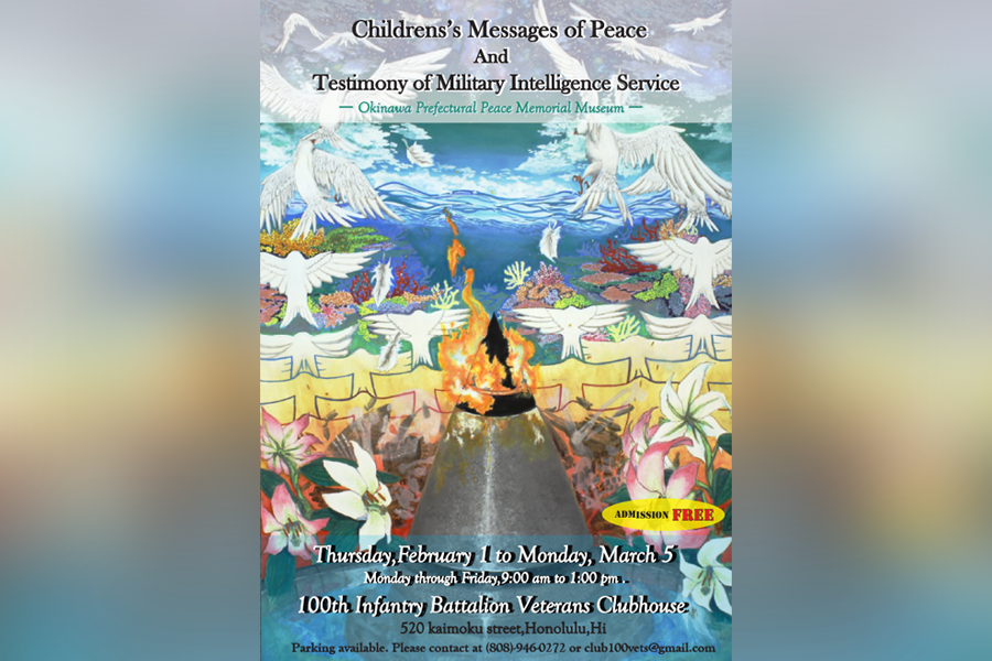 Children's Message of Peace Exhibit on February 1, 2018 at the 100th Infantry Battalion Veterans Clubhouse