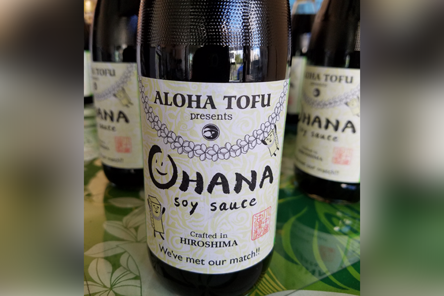 "Photo of a bottle of Aloha Tofu's ""OHANA Soy Sauce."""