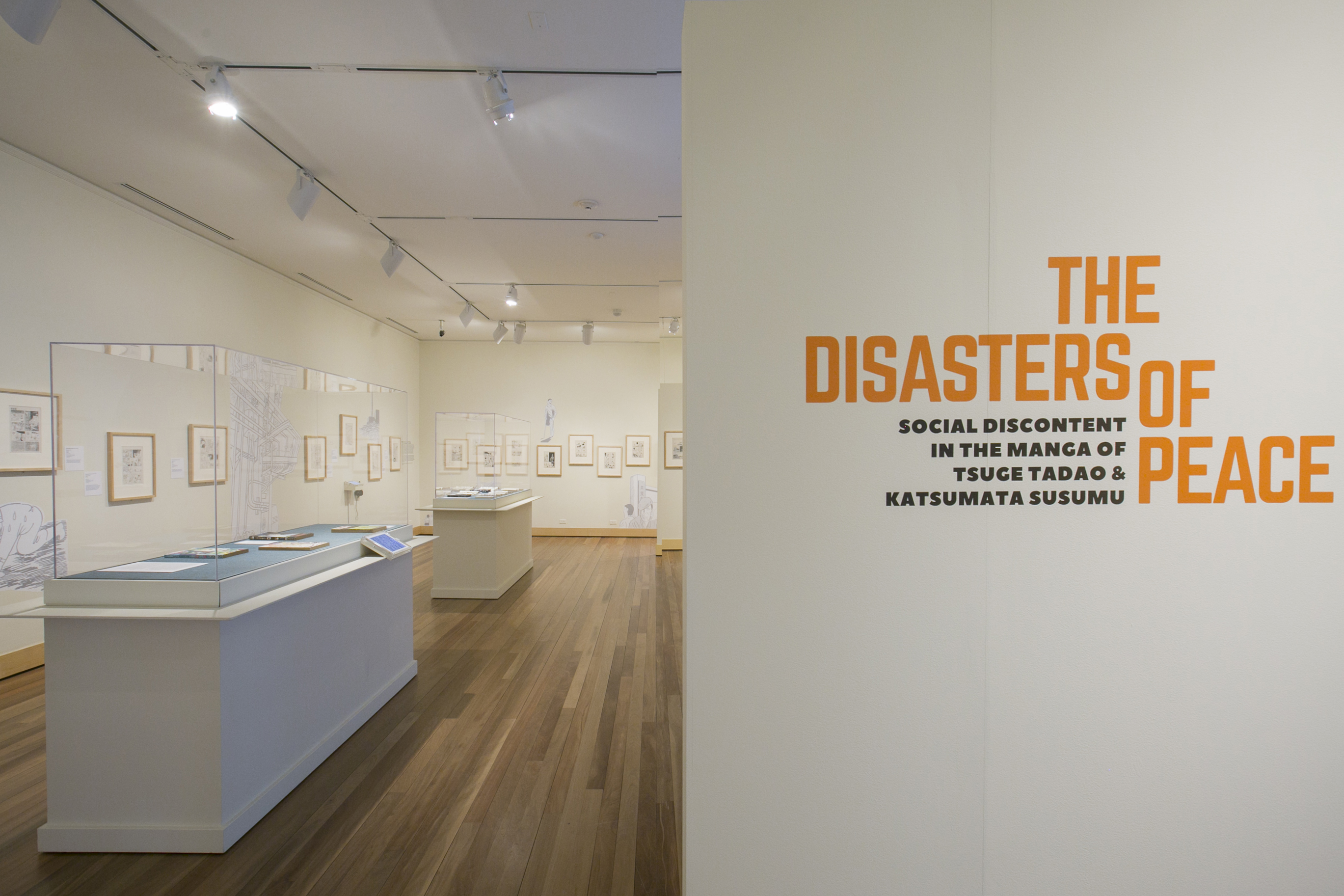 """The Disasters of Peace: Social Discontent in the Manga of Tsuge Tadao and Katsumata Susumu,"" continues through April 15 at the Honolulu Museum of Art. (Photos courtesy of the Honolulu Museum of Art)"