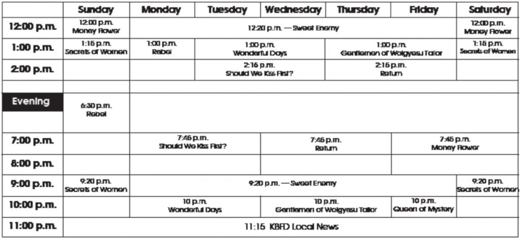 TV Program Guide for Mar. 16 Issue