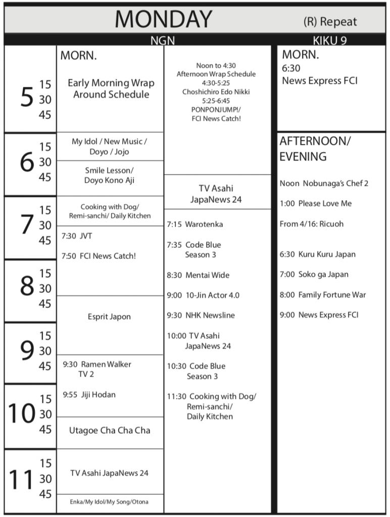 TV Program Schedule Mar. 16 Issue - Monday
