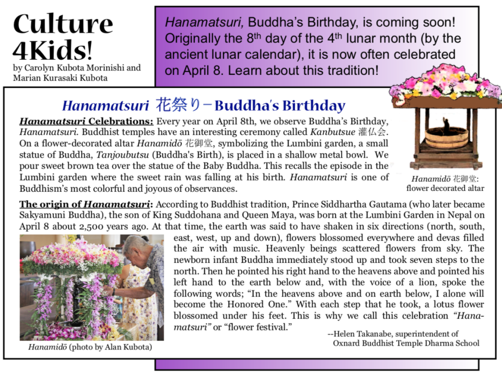 "Culture4Kids! Hanamatsuri 2018 ""Buddha's Birthday"""