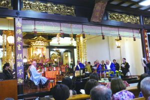 Hanamatsuri is a time when Buddhists of all denominations come together to celebrate the birth of the Buddha. This year's celebration will be held Sunday, April 1, at the Soto Mission of Hawaii on Nu'uanu Avenue.