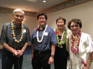 "Former Gov. George Ariyoshi installed the 2018 officers and directors. He and wife Jean (far right) are pictured with newly installed president Keith Sakuda and outgoing president Fusayo ""Fussy"" Nagai."