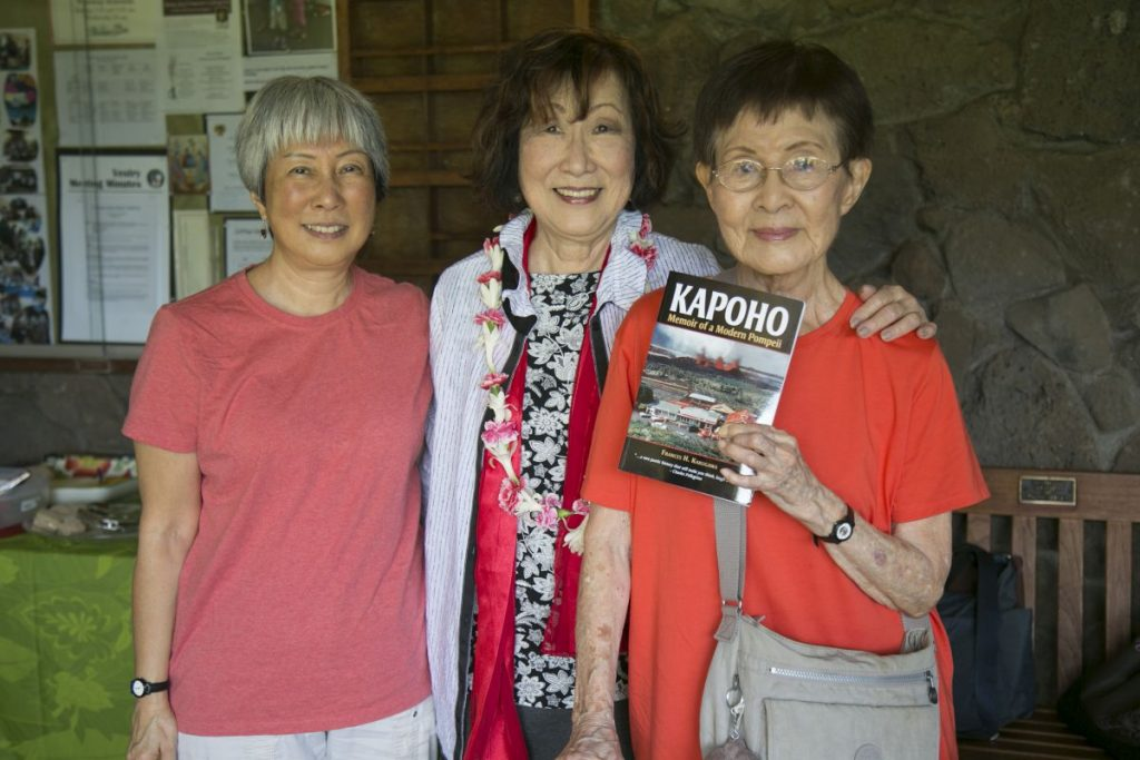 Rowena, Frances and Rowena's mom Dorothy. (Photos courtesy of Frances Kakugawa)