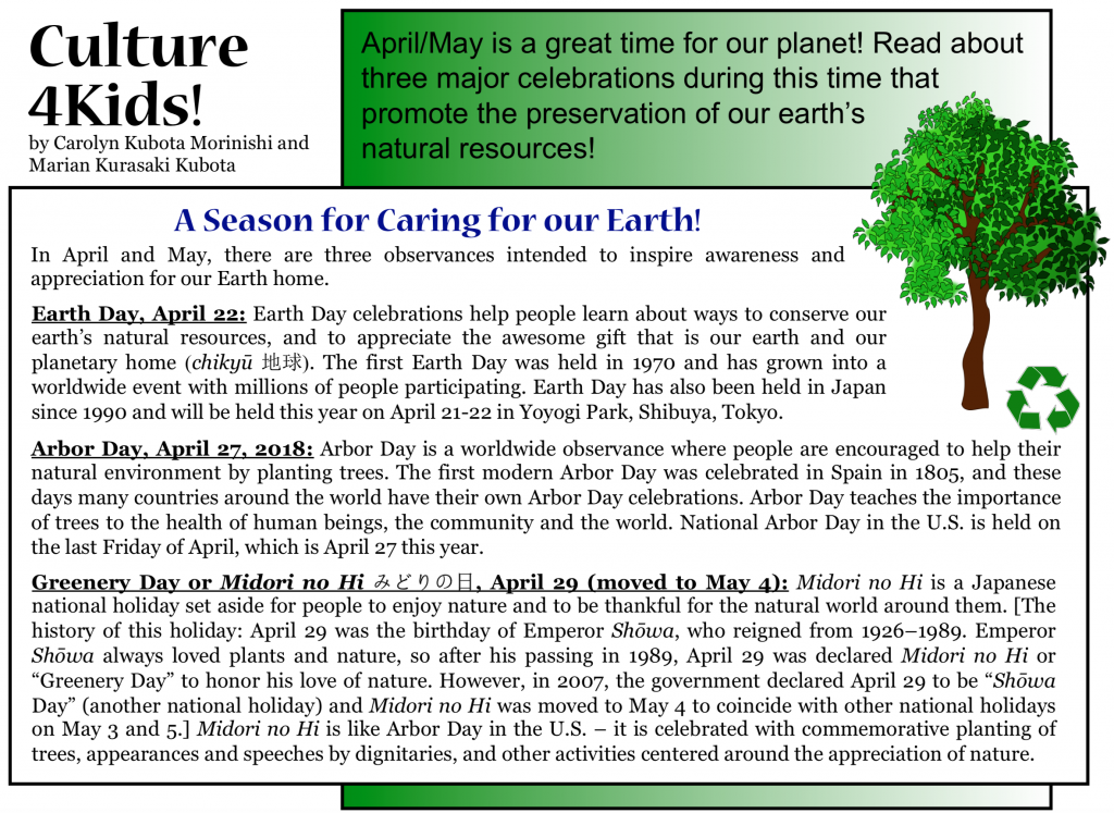 "Culture4Kids! ""A Season for Caring for our Earth!"""